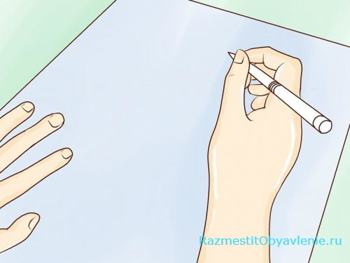 как составить объявление картинка
