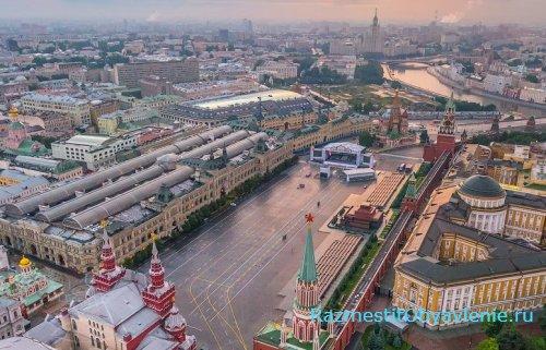 подать объявление Москва картинка