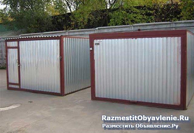 Купить гараж ракушку в можайске купить подземный гараж в самаре